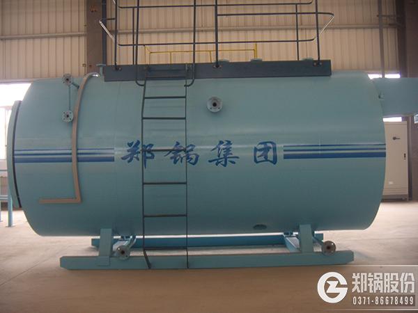 低氮燃油燃气锅炉